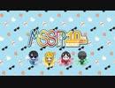 【初音ミク】M.S.S.Polygon(仮)-MSSP十周年おめでとう(Kamilet)