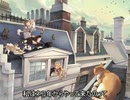 【洋楽】アル・スチュワート Al Stewart - Year Of The Cat【和訳 歌詞付き】