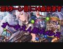 【シャドバ】新オーキス入り人形ネメシスがガチで強い!!#103【シャドウバース/Shadowverse】