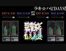 【GITADORA】ラキ☆ハピDAYS!【Tri-Boost】