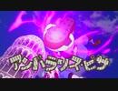 【オリオンの刻印】第44話「魔女の軍団」【必殺技集】