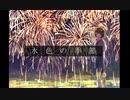 【戯白メリー】水色の季節【オリジナル】