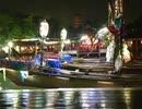 廣島伝統の祭り〜厳島神社管絃祭風景 1 御座船を引く伝馬船の帰還と枡形での妙技 記録