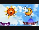 【実況】カービィ×ドラ〇エ!夢の組み合わせによるRPG《KIRBY QUEST》Part6