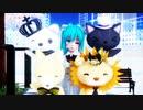 【19夏MMDふぇすと本祭】『はるがこないまち』by 葉月式 ♮はぐみく!² ver.S.H.S