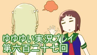 全員集合! 結城友奈は勇者である 花結いのきらめき実況プレイpart627