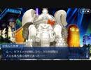 Fate/Grand Orderを実況プレイ 水着剣豪七色勝負編part15