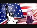 アメリカ愛国歌「God Bless America」【歌うボイスロイド】
