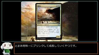 【MTG MO】魔境物語 No.047 魂寄せチラチライオン その1【モダン】