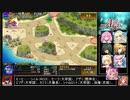 【千年戦争アイギス】99%戦争Alice【ゆっくり実況】Part11 第21回No.1ガバ王子決定戦・リベンジ編