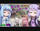 【R6S】noob放送_nh №67