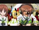 【MUGEN】凶悪キャラオンリー!狂中位タッグサバイバル!Part89(敗者復活戦5)