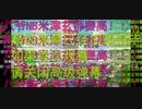 """米津玄师MV""""辣椒""""Kenshi Yonezu/Paprika 中国に流入する 中国のネットユーザーの熱狂を見てみよう"""