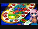 【マリオパーティ3】普通に楽しむストーリー -13-【VOICEROID実況】
