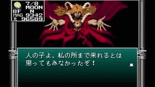 【旧約・女神転生I・II】初見実況プレイ111(1完)