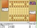 気になる棋譜を見よう1569(竹内五段 対 藤井七段)