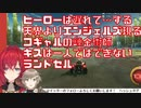 アンジュと叶のイチャイチャサッカーゲーム【にじさんじ/アンジュ・カトリーナ/叶】