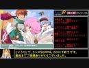 【RTA】ランス5D-ひとりぼっちの女の子 -30分00秒 part2/2 Last
