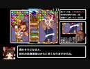 【RTA】マジカルドロップ3 Normal_Any% 3分37秒(WR)
