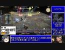 【FF14】エデン零式覚醒3層攻略【黒魔PoV】
