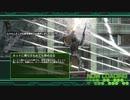 俺達、地球防衛軍!(地球防衛軍4.1実況プレイ) #12