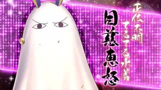 Fate/Grand Orderを実況プレイ 水着剣豪七色勝負編part16