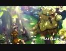 【クロノトリガー】やすらぎの日々〈カラオケ音源〉/Caprice Minstrel