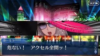 Fate/Grand Orderを実況プレイ 水着剣豪七色勝負編part17
