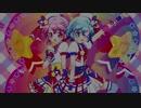 [ライブ風音響] Twin mirror compact - ドロシー & レオナ (澁谷梓希 & 若井友希)