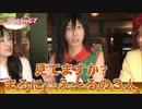 【ドラゴンボール芸人】まろに☆え~るTV GT 其之三十二~三十三【栃木】