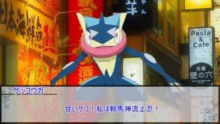 【シノビガミ】暴走 第五話【実卓リプレイ】
