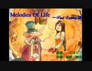 【IA】 Melodies Of Life  【FF9 / 植松伸夫】