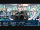 【実況】今更ながらFate/Grand Orderを初プレイする! 水着剣豪七色勝負26