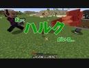 【ユヤクラ】Part5 ~神回!!ネザー要塞見つけるまで帰れま10!!(前編)〜【Minecraft】