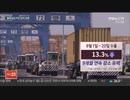濃い霧が立ち込める韓国経済...日本が追加報復を行うかどうかが焦点にw