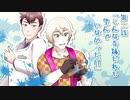 【刀剣CoC】「またお会いしましょう!」第二話