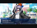 Fate/Grand Orderを実況プレイ 水着剣豪七色勝負編part18