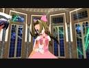 【Dance×Mixer】何番煎じなのかわからんよ!娘1号、2号、3号(32)