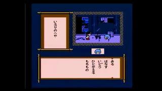 【過去生】【実況】FCD ふぁみこんむかし話 新・鬼ヶ島 4枠目 【雑談+ゲーム】
