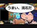 【ゆっくり】ボンバーガールプレイpart16 クロさん【マスターC】