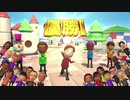 【早速4人で】名作 Wii Party U 人探し編【実況】