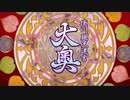 【FGO】カーマとイチャイチャ♡ラブラブ生活【微エロ注意!!】