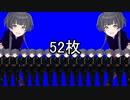 冬優子のBB52MYBABY +BB配布