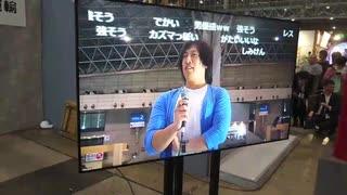 ニコニコ超会議2018の超神社出演