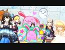 【Alice's Siege】リトルリドル