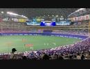 2019年8月25日広島対中日スタメン発表