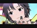【真誕】日刊 我那覇響 第2180号 「Flyers!!!」 【ミリシタ】