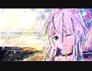 【IA】未来はここだよ(Barrage IA-Trance Remix)【リミックス曲】