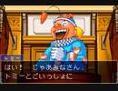 【実況】逆転裁判2(第3話 part5)
