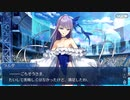 Fate/Grand Orderを実況プレイ 水着剣豪七色勝負編part21